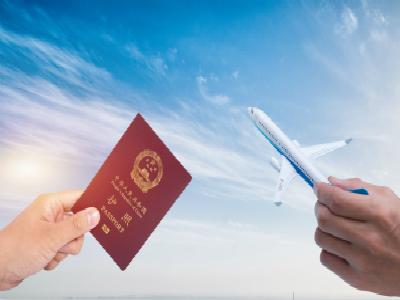 中政府和冰政府互免持外交护照人员短期停留签证协定生效